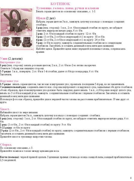 Сумочки-зверушки крючком