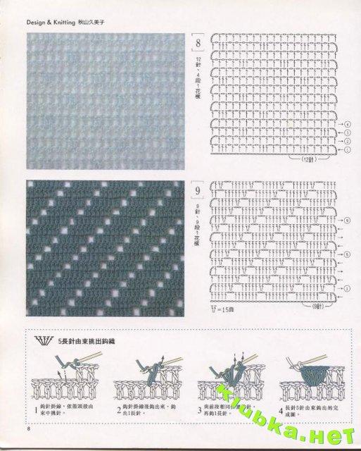 17 узоров вязания крючком