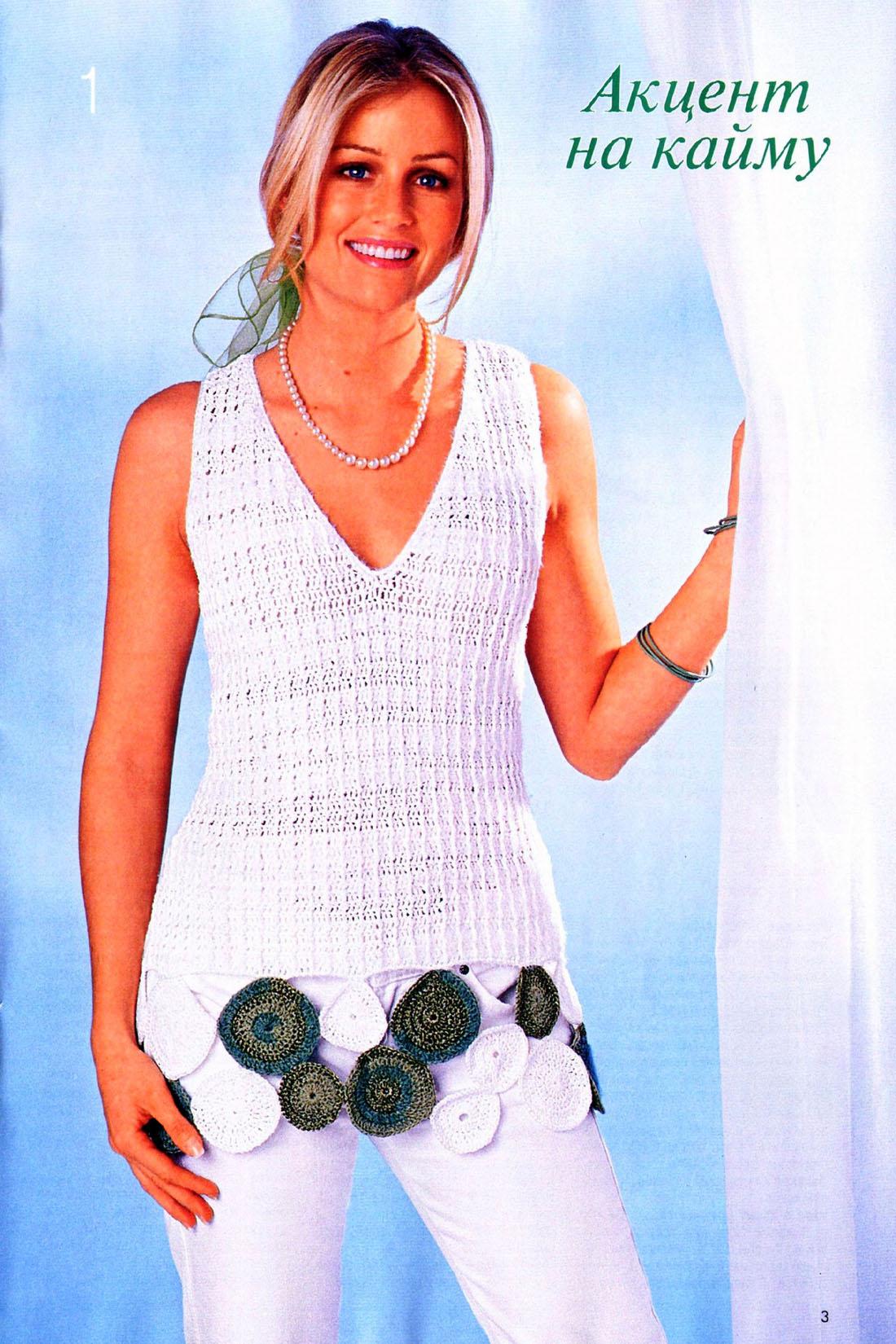 Хурнал маленькая диана вязаные платья