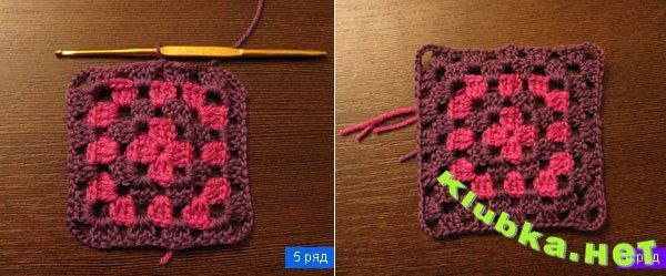 Сиренево-розовый платок, выполненный в лоскутной технике