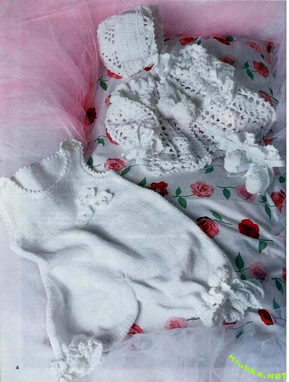 новорожденному конверт на выписку