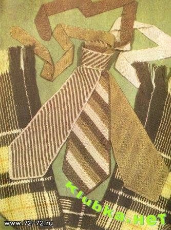 Мужские галстуки, вязанные крючком