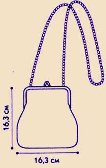 Вязаная сумка с бусинками