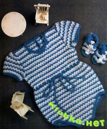 Бирюзовый комплект для новорожденных