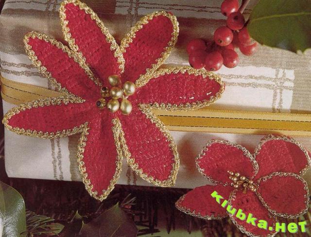 Цветы для украшения подарка