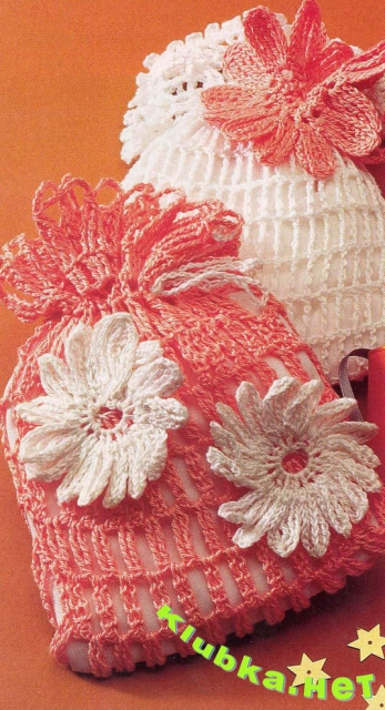 Мешочки с цветами