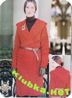 Пальто - Ультрамодный красный