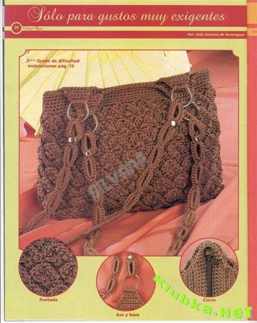 модные сумки осень зима