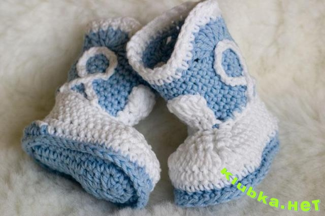 Сапожки для малыша