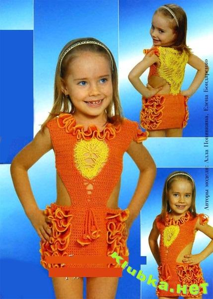 Апельсиновый сарафан для девочки крючком