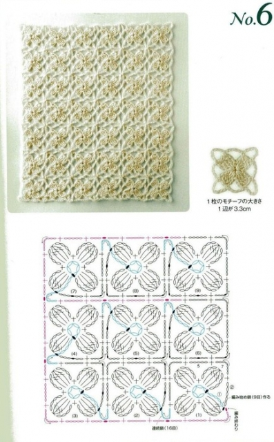 Схемы вязания узоров без отрыва