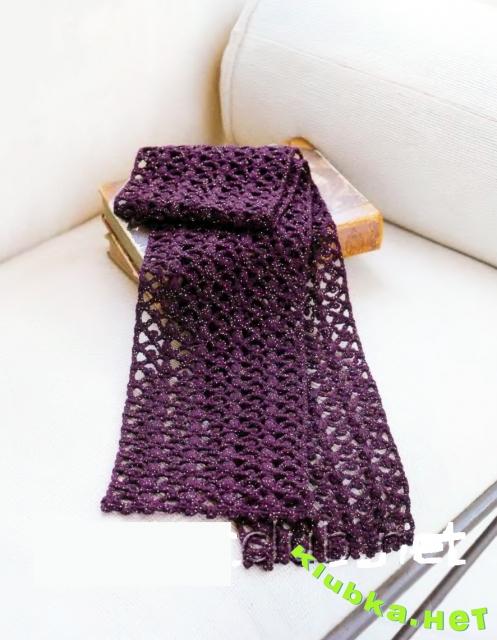 Фиалковый шарфик крючком