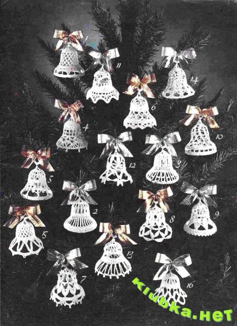 Колокольчики на елку, связанные крючком