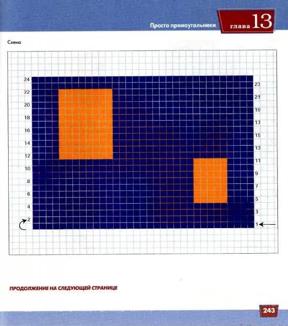 Что можно сделать из прямоугольников, связанных крючком