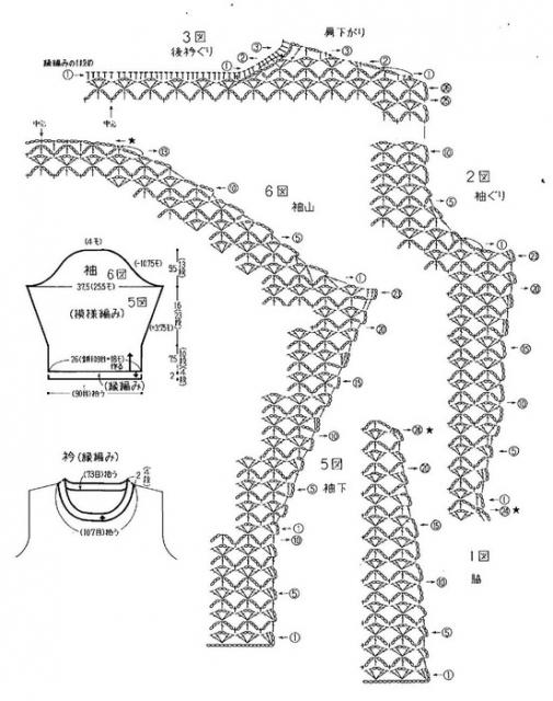 Летний пуловер крючком (Без перевода)