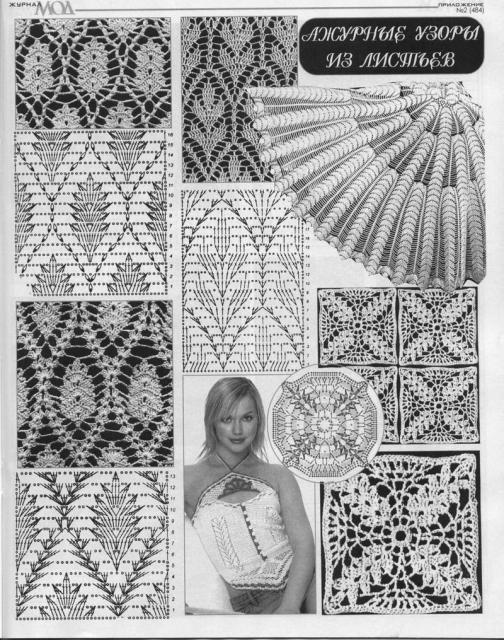 12 узоров для вязания крючком