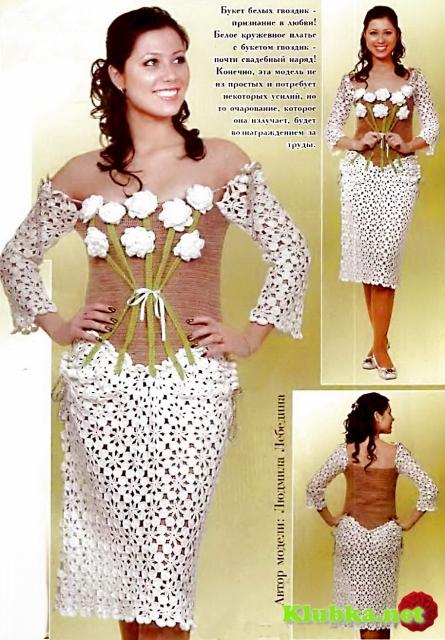 Белое кружевное платье крючком