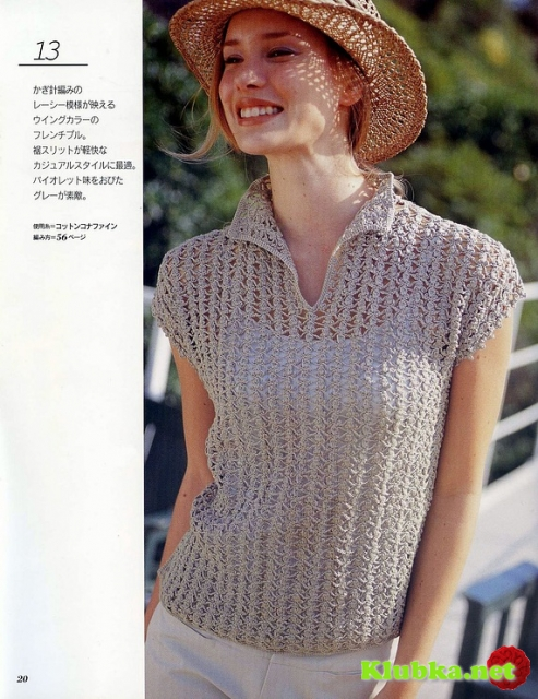 Женский летний пуловер крючком (Без перевода)