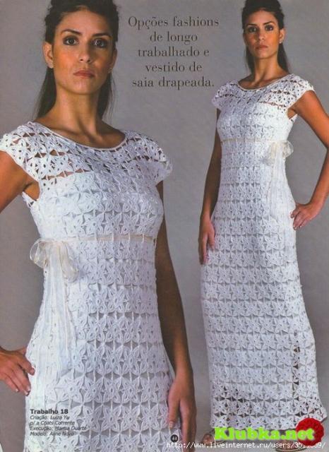 Платье из мотивов крючком (Без перевода)