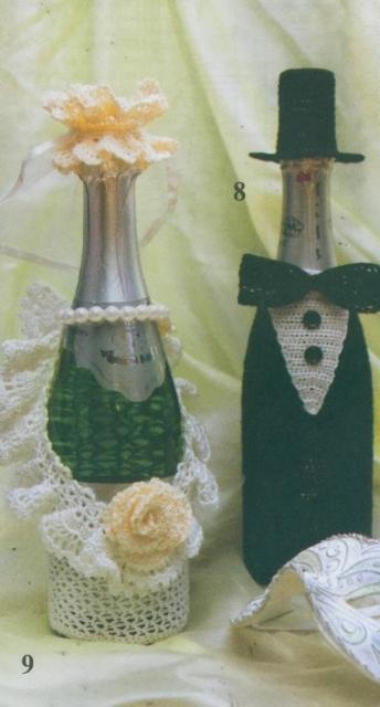 """Чехлы на бутылки """"Жених и невеста"""" крючком"""