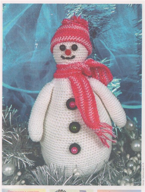 Снеговик связанный крючком