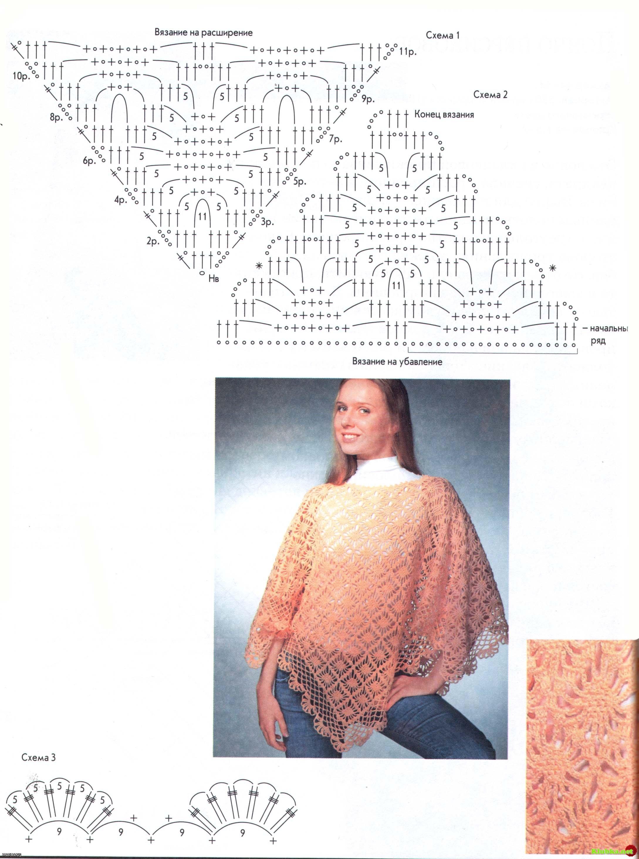 Вязание крючком накидки и пончо для женщин 98