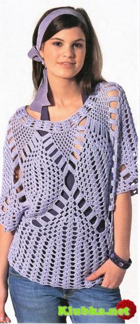 Сиреневый пуловер (вязание крючком)