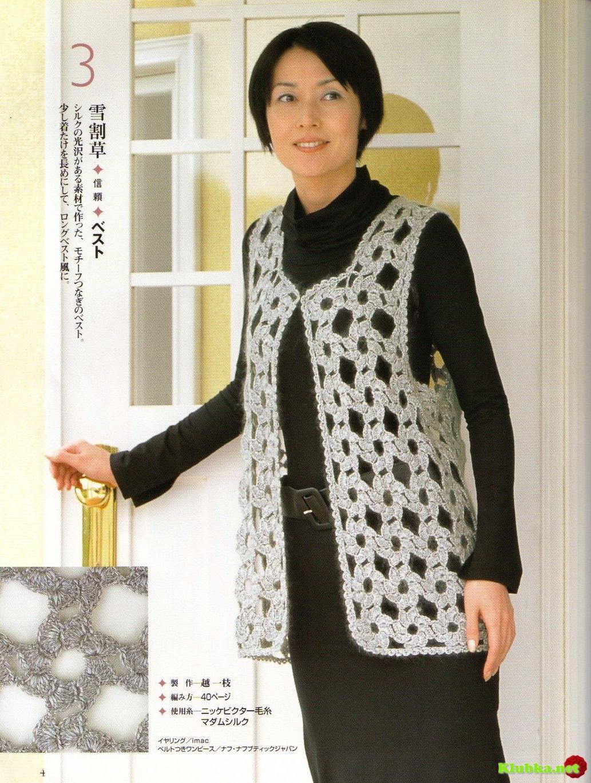 Сарафаны со шлейфом, фото