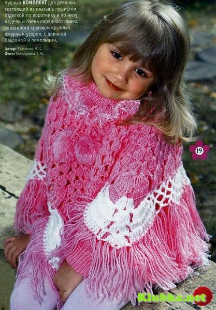 Платье и пончо для девочки крючком
