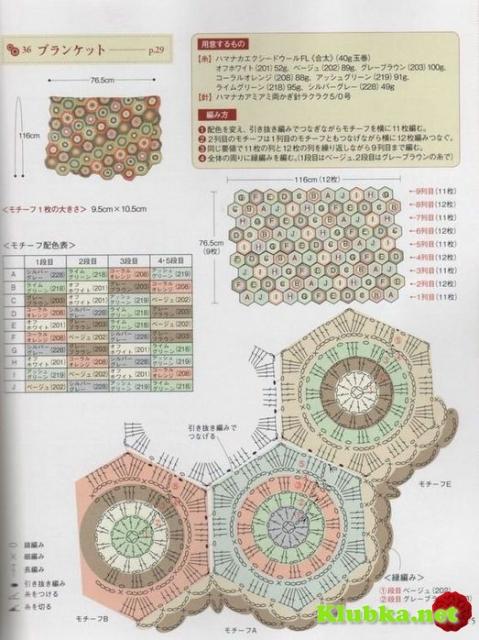 Плед из вязанных шестигранников