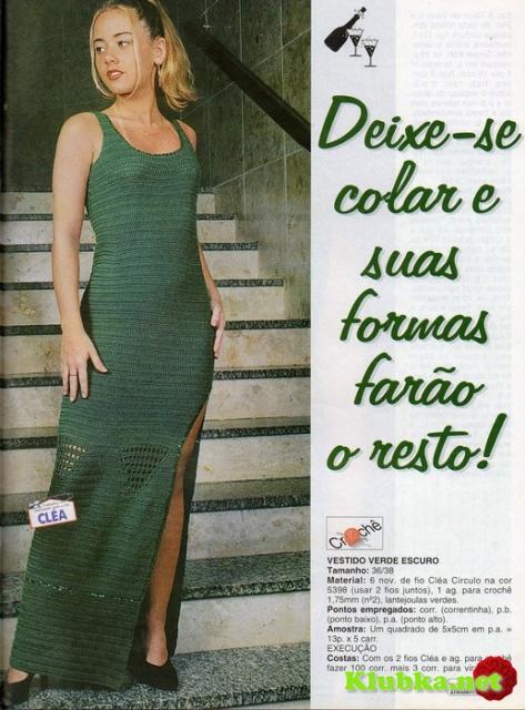 Длинное платье крючком (Без перевода)