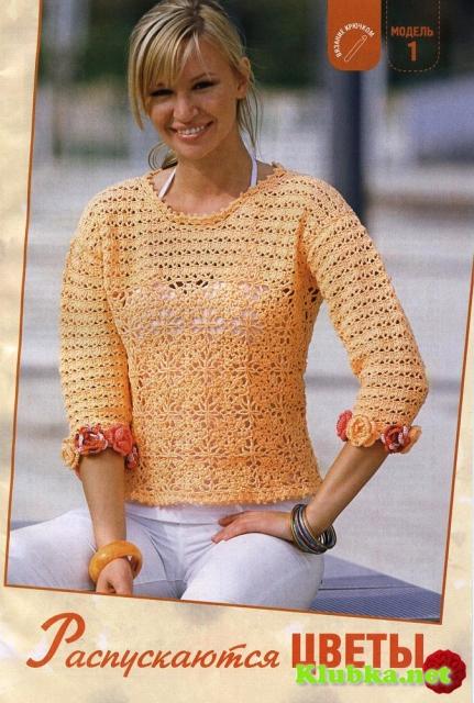 Пуловер из ажурных квадратов крючком