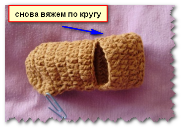 Вязаные носки крючком (Мастер-класс)