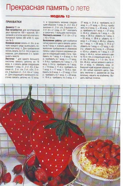 Маленькая Диана - оригинальные идеи  2003