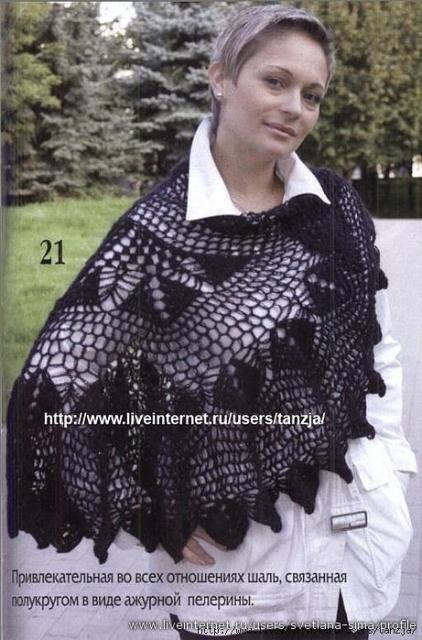 Огромная коллекция шалей и палантинов крючком