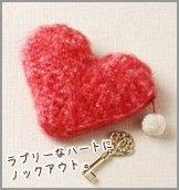 Сердечки крючком