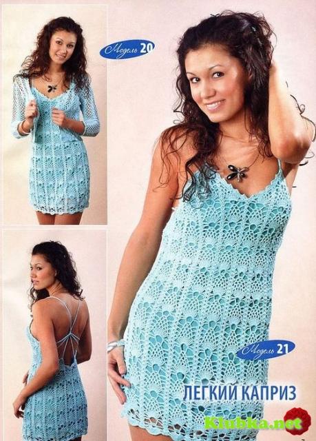 Платье на лето и болеро
