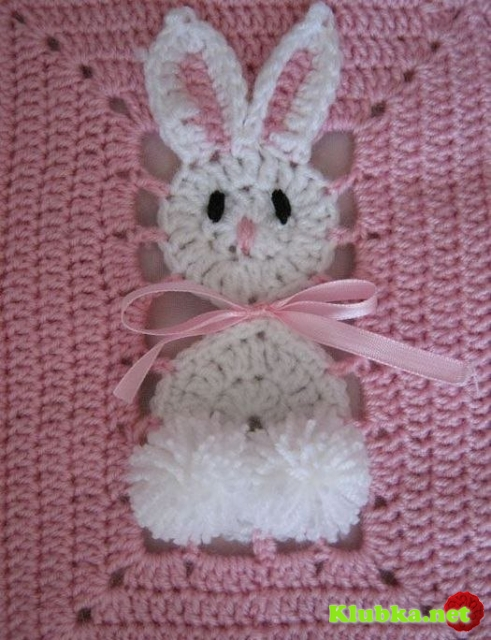 tavşanlı battaniye