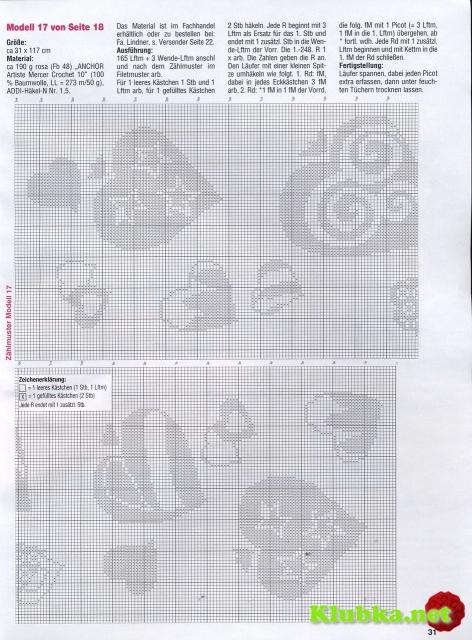 Прямоугольная салфетка с сердечками крючком