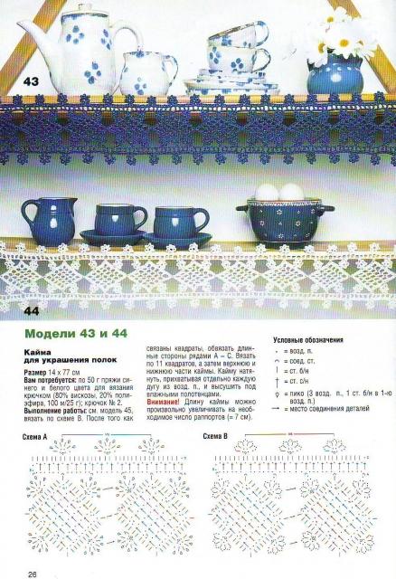 Маленькая DIANA  2002-01