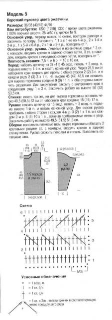 Маленькая DIANA  2001-11