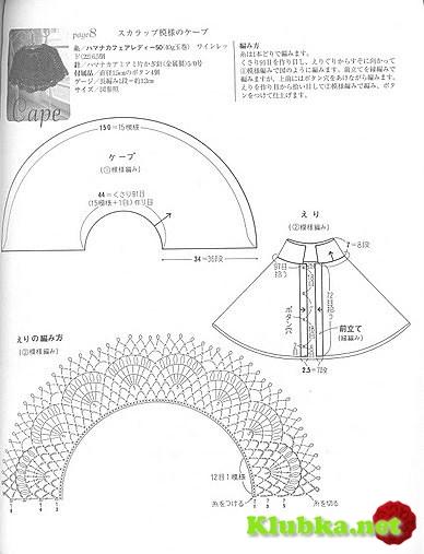 Элегантная накидка крючком (Без перевода)