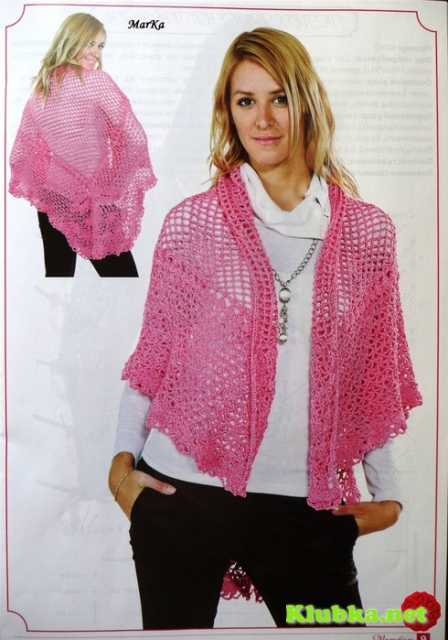 Изящный розовый палантин крючком