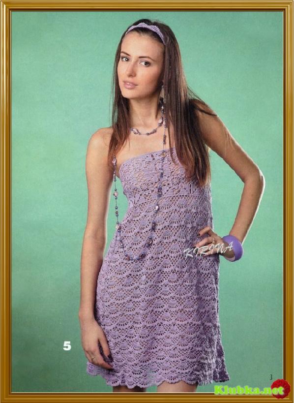 Сиреневый сарафан крючком. Вязание - Для женщин. Вязание - Платья, сарафаны ж. Вязание - Вязание