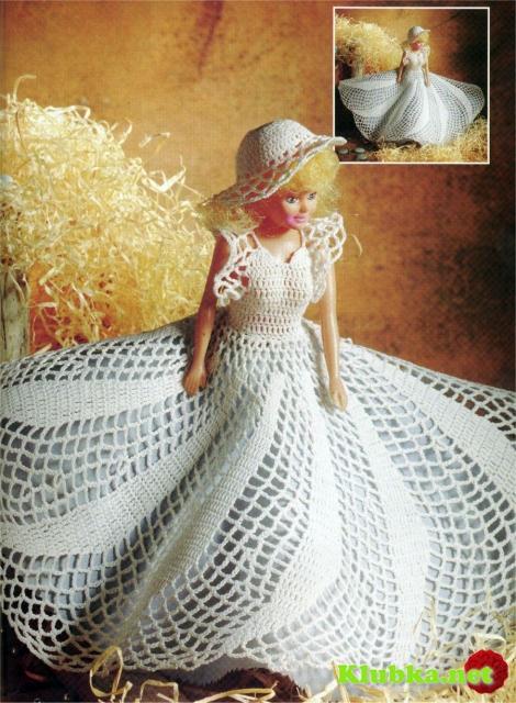 Платье Вихрь для Барби