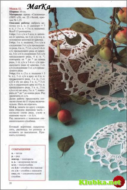 Валя-Валентина экстра-выпуск (181)/2007