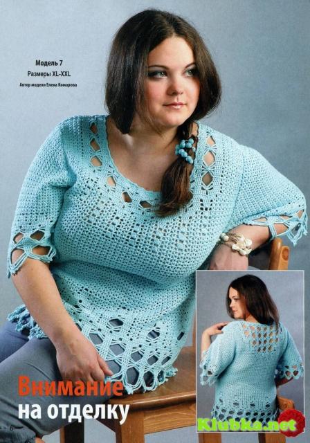 Пуловер крючком с интересной отделкой