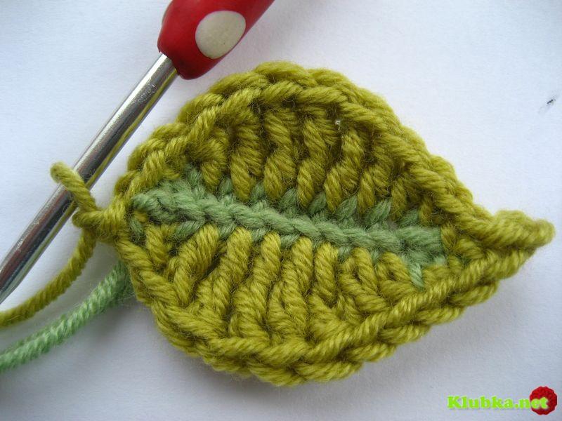 Вязание крючком листик мастер класс