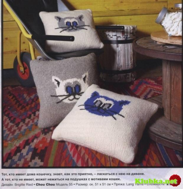 Чехлы на подушки с кошачьими мордочками