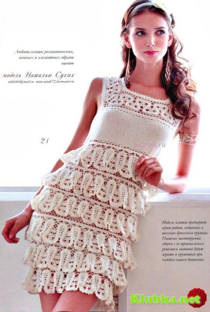 Романтика брюгге: платье крючком